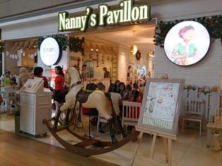 nanny-640x480